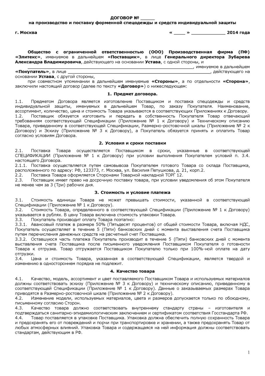 Белорусские детские куртки - совместные покупки - рязань